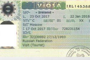 Как правильно заполнить анкету на визу в литву 2019