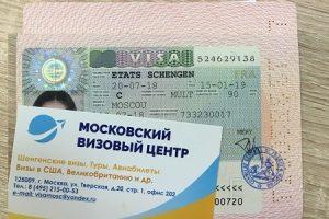 как выглядит шенгенская виза?