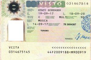 Словакия виза на 2 года снять квартиру в словакии цены