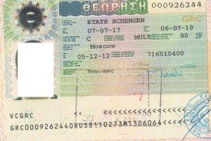 Как получить шенгенскую визу в Грецию в 2019 году